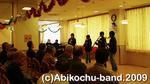 エスペーロクリスマスコンサート