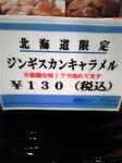 090317_150032.jpg