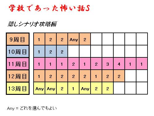 a4cfaae5.jpg