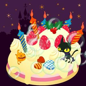 livly_cake.JPG