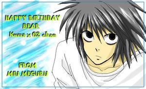 くまくまちゃんvvお誕生日、おめでとう~♪