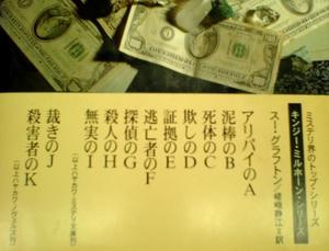 他のアルファベットの本w