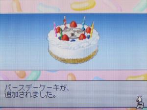 ワタリが Lのケーキを用意してくれました♪