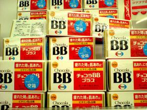 チョコラBBの箱が山積み~w