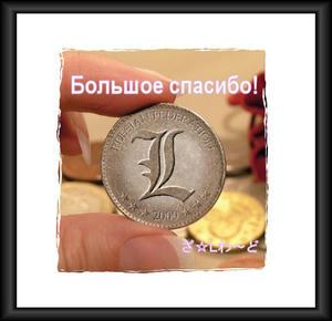 RUSSIAN FEDERATION!!