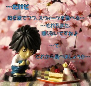 桜を愛でつつ、スウィーツを♪