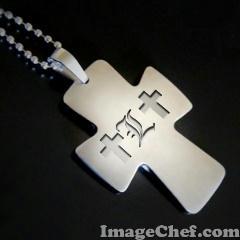 十字架で挟んでみました