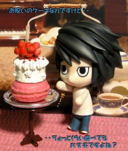 お祝いのケーキなんですけど…