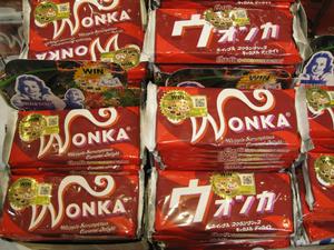 あの有名な【ウォンカ】チョコですよ♪