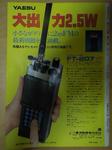DSCN1784.JPG