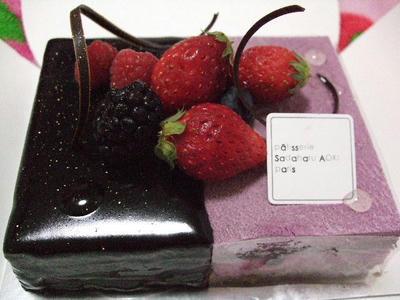 2008_03140007.JPG