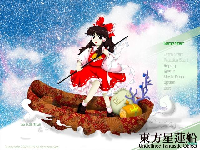 東方星蓮船.jpg