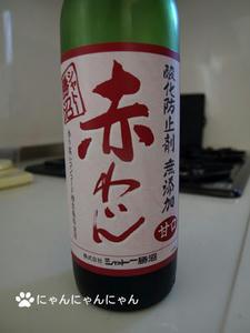 赤ワイン甘口