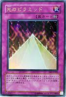 光のピラミッドデッキ