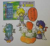ドラゴンスレイヤー英雄伝説2
