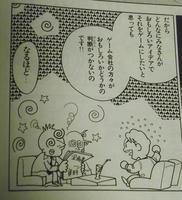 桃太郎秘伝