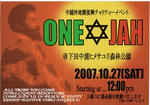one_jah.jpg