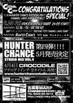 2008_04_25_1.jpg