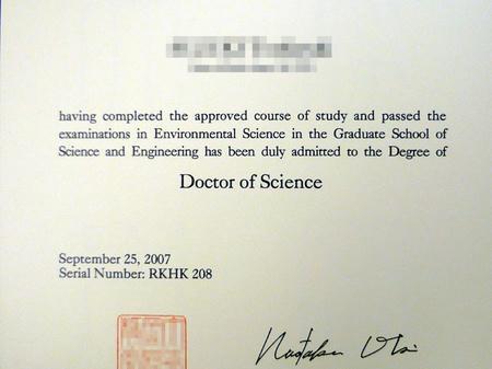 Ph.D.取得