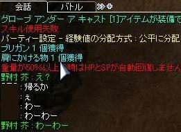 07e7fb71.jpeg
