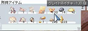 screenchaos158.jpg