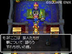 DS版ドラクエ6