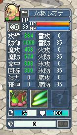 1000突破ヽ(゚∀゚)ノ