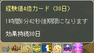 ぎりぎり(((((( ;゚д゚)))))アワワワワワ