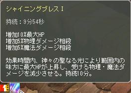 ∑(ノ∀`*)ペチッ