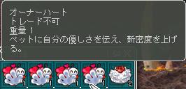 ⊂彡☆))Д´)パーン