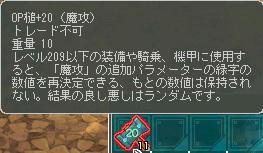 (0゚・∀・) ワクワクテカテカ