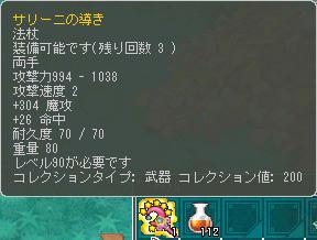 キュ━.+゚*(о゚д゚о)*゚+.━ン☆
