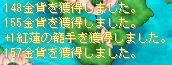 ∑(゚ω゚ノ)ノ キュ!!!