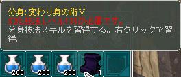 ( ゚Д゚)ヒョエー