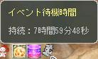 なげぇ(´゚д゚`)