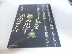 SH3J0602.jpg