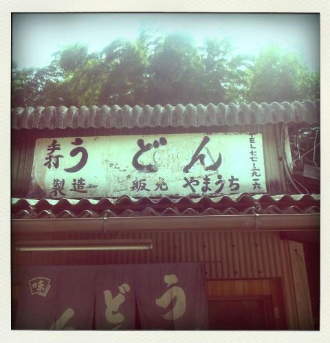 yamauchi-pola.jpg