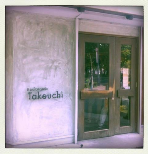 takeuchi-pola.jpg
