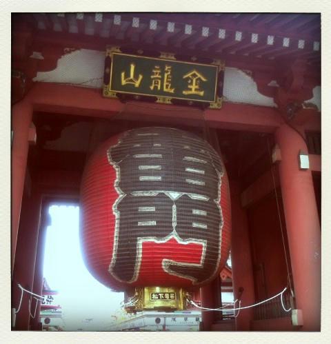 kaminarimon-pola.jpg