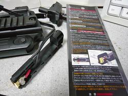 ライラクス外部バッテリー用変換アダプター