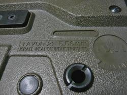 S&TタボールTAVOR-21