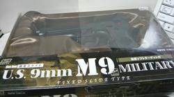 S2S ベレッタM9