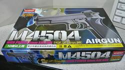 アカデミーM4504