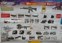 G&G CM16 Carbine Light(CQB)