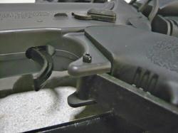 マルイスタンダード電動M4トリガーガード交換