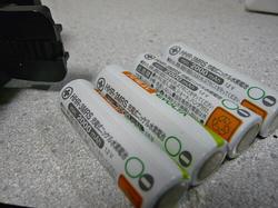 マルイステアーミニとニッケル水素充電池