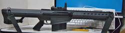 中華エアコキバレットM82A1ソウドオフ