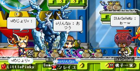2008/07/21 1回目ドロ