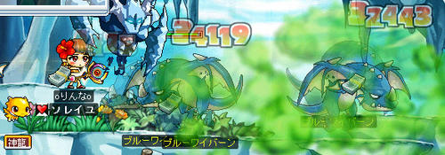 lv128火毒 青ワイ2発