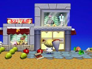 Wiiの街へいこうよどうぶつの森のたぬきちデパート